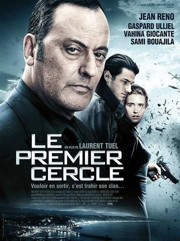 Le Premier cercle DVDRIP French